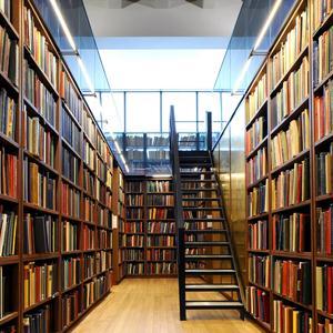 Библиотеки Ступино