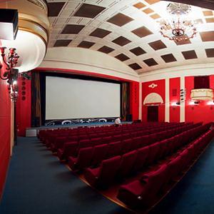 Кинотеатры Ступино