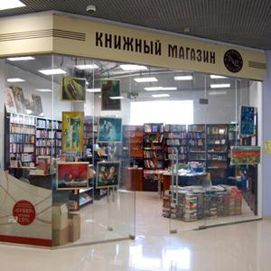 Книжные магазины Ступино