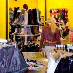 Магазины одежды и обуви Ступино