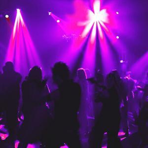 Ночные клубы Ступино