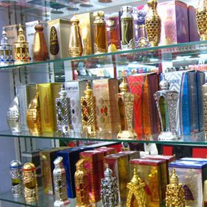 Парфюмерные магазины Ступино