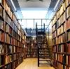 Библиотеки в Ступино