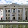 Дворцы и дома культуры в Ступино