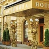 Гостиницы в Ступино