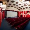 Кинотеатры в Ступино