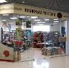 Книжные магазины в Ступино