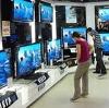 Магазины электроники в Ступино