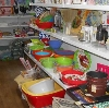 Магазины хозтоваров в Ступино