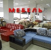 Магазины мебели в Ступино