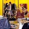 Магазины одежды и обуви в Ступино