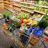 Магазины продуктов в Ступино