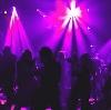 Ночные клубы в Ступино