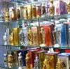 Парфюмерные магазины в Ступино