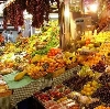 Рынки в Ступино