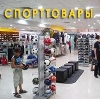Спортивные магазины в Ступино