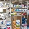 Строительные магазины в Ступино