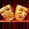 Театры в Ступино
