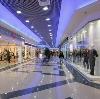 Торговые центры в Ступино