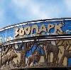 Зоопарки в Ступино