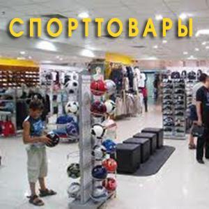 Спортивные магазины Ступино