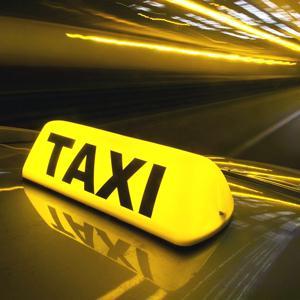 Такси Ступино