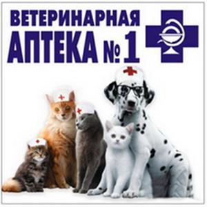 Ветеринарные аптеки Ступино